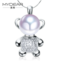 MYDEAR Pearl Jewelry Different Women White 9-10mm Natural Akoya Pearl Pendant Necklace Chain Modern Gold Holder Pendant Necklace(China)