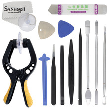 14in1 LCD Screen Opening Pliers Pry Tools Repair Tool Kit For iPhone 4s 5s 6 iPad iPod Cellphone Smart Phone Tablet PC Computer