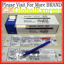 BLS-FR5 FR5 Frixion Ball Refill FOR Pilot + Free Gift Erasable Refill Roller Ball 0.5mm in 3 Colors MADE IN JAPAN(China)