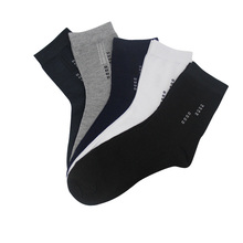 5 Pairs/Lot Men's Socks Summer Cotton Formal Solid Color Breathable Short Sock Business Black Excellent Quality Male Sock Meias