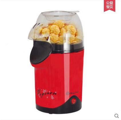 2018 Mini Household Healthy Hot Air Oil-free automatic Popcorn Maker Red Corn Popper For Home Kitchen children<br>