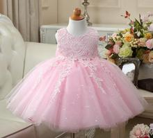 2017 Newest Girl Wedding Dress Sequin Pageant Gown Lace First Communion Dress Bridesmaid Gown Elegant Girl Evening Party Dress