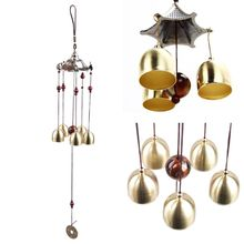 New Wind Chimes Antirust Bell Outdoor Living Wind Chimes Yard Garden Copper Outdoor Decorations Birthday Gifts Hanging Decorat