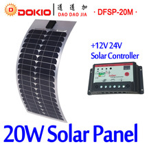 DOKIO Brand 20W 18V Flexible Solar Panel China + 10A 12V/24V Controller 20 Watt Flexible Panels Solar Cell/Module/System Charger