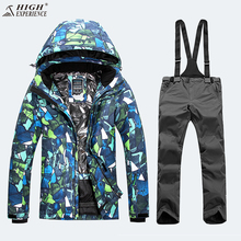 Fashion Russian Winter Ski Jacket Men Winter Sport Suit Men Mountain Skiing Snowboarding Suits Outdoor Camping Jacket And Pant(China)