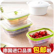 Import nanoscale foldable silicone crisper, refrigerator box microwave lunch box sealed box 600ml(China)