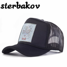 2017Brand New Fashion Super Breathable Baseball Cap with Mesh Summer Style Sun Visor Hats For Women Men Adjustable Snapback Hat