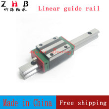 NEW  linear guide rail HGR15 1000mm long with 2pcs linear block carriage HGH15CA hgh15 CNC parts