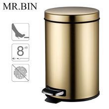 MR.BIN Macaron 3.0 Trash Can Stainless Steel Foot Pedal Pressing Dustbin Home Office Waste Bin WB-FP001 7L Sand Gold