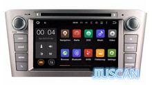 Android 7.1 Auto Stereo voor for toyota GPS autoradio 2002-2008 for toyota Avensis car dvd player with Video CD dvd player(Hong Kong)