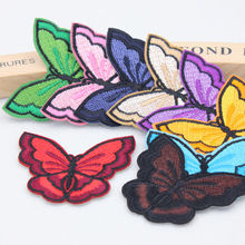 1pcs 28Kind of optional Butterfly Clothes Patch DIY Flowered Embroidered Patches Iron On Fabric Badges Sew On Cloth Applique