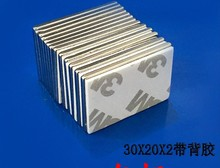 6pc with glue magnet neo neodymium magnet 30x20x2, NdFeB magnet 30*20*2mm square magnets 30mmx20mmx2mm 1(China)