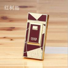 Tiger MH915 electric engraving resin double X 2 USB charging double arc arc lighter color optional