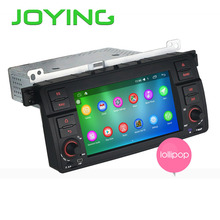 Joying Latest 2GB RAM 7'' Android 5.1 Car Radio Audio GPS Steering-wheel HD Player Tape recorder for BMW E46 318/320/325/330/335