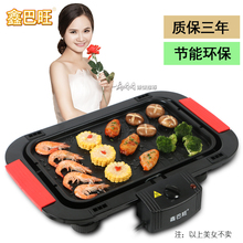 Electric barbecue pits household electric grill no-smoke barbecue grill electric baking pan baked seafood Korean oven