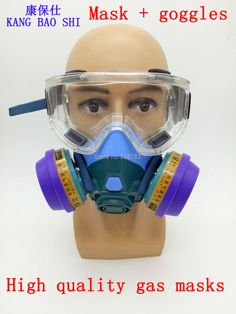 safety masks respirator dust mask Respiratory protection Eye protection safety mask PM2.5 dust Soot anti dust mask(China)