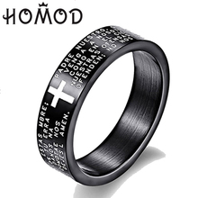 HOMOD Russian Bible Lord's Prayer Cross Ring Etched Carving Engraved Stainless Steel Rings Fashion Religious Jewelry Wholesale