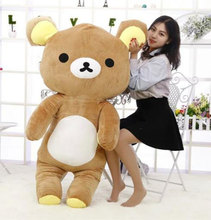 35cm Kawaii Big Brown Japan Style Rilakkuma Plush Toy Teddy Bear Stuffed Animal Doll Birthday Gift With Free Gift