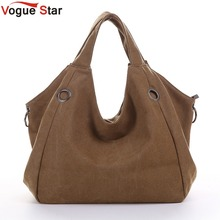 Vogue Star HOT women handbag high quality clutch bag vintage canvas bag female shoulder bag ladies bolsa feminina YB40-401(China)