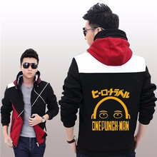 Boy Hooded Jacket Anime An Edition unisexFleece Jacket Zipper Students Cultivate One's Morality
