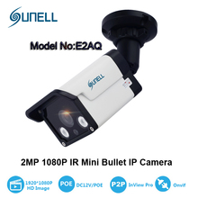 Sunell HD IP Camera POE Outdoor 2MP 1920x1080P Night Vision ONVIF H.264 Motion Detection Email Alert Remote View Via Smart Phone