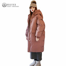 Special Long 2017 Thick Warm Wadded Outwear Down Cotton Coat Women Winter Parka Plus Size Loose Hooded Quilted Jacket Okb226(China)