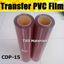 PVC heat transfer vinyl with top quality 0.5x25m per roll by free shipping dark red color CDP-15