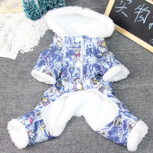 Bigeyedog Warm Winter Dog Clothes Jumpsuit Poodle Pomeranian Pet Clothing for Dog Denim Jeans Coat Puppy Costume Garment