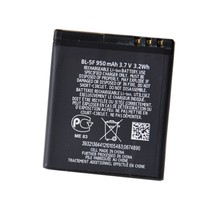 Original Li-ion BL-5F BL5F BL 5F Battery For NOKIA E65 N93I N95 N96 6290 6210S C5-01 X5 Mobile Phone Replacement Batteries