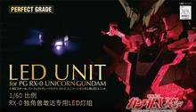 LED Unit for PG RX-0 Unicorn Gundam Mobile Suit kids toys