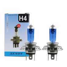 Buy 2x Car Headlight H1 H3 H4 H7 Xenon super white Lamp Car Auto Head Light halogen Bulbs 55W 100W 12V 5000K car styling 12v for $1.33 in AliExpress store