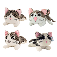 1pcs 20cm Christmas Birthday Gifts Japan Anime Figure Cheese Cat Plush Stuffed Toy Doll Pillow Cushion Kawaii Toy for kid(China)
