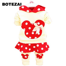 Girls Clothes Children T-shirt Leggings Sports Suit Toddler Girl Clothes Costume Sports Costume Girls Minnie Recreation Set