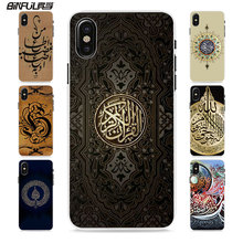 arabic iphone 6 case