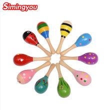 Simingyou Baby Music Toys 1Pcs Sand Hammer Early Education Instrument Kids Toys D10-Q-47 Dropshipping (Random)
