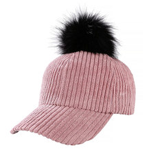 Women's faux fur pom pom striped corduroy baseball cap curved brim cap dusty pink black wine camel grey 56-58CM