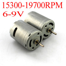 RK370 miniature high torque electric  model car motor exquisite high speed and small motor
