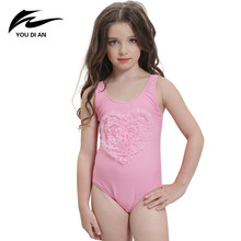 Buy 2017 New One Piece Children Swimwear Kids Solid Sports Swimming Clothes Baby Toddler Swimsuit Girls Bathing Suits Beachwear for $8.63 in AliExpress store