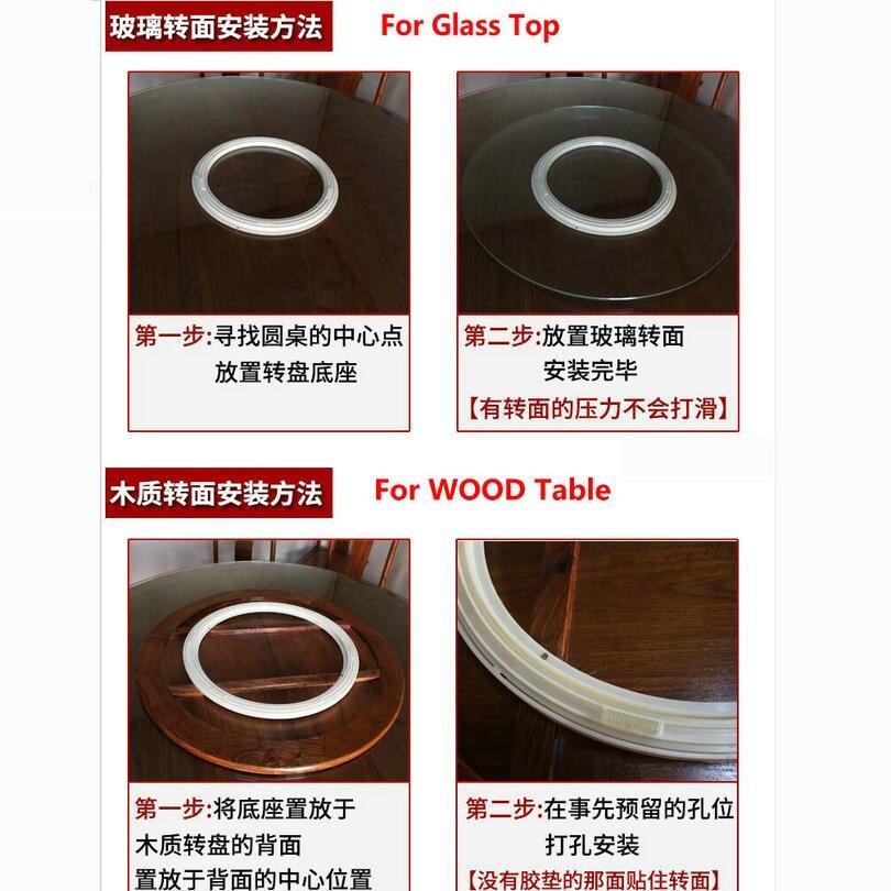 ABS Plastic Anti Skid Lazy Susan Turntable Base Round Table Wheel Swive Base (3)