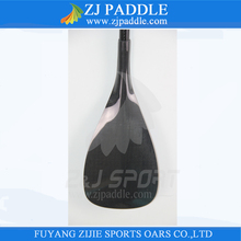 2017 Hot Sales Carbon Fiber Blade for SUP Board Paddle In Discounted Price