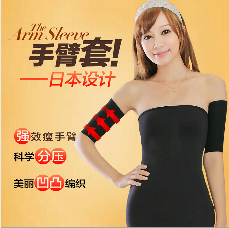 1pair Black Beige Women Las Slimming Weight Loss Arm Shaper Thin Cellulite Fat Burner Wrap Belt
