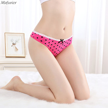 Buy Mafurier Free shipping Women's cotton panties Ms lady sexy lace thong underwear T back Pants G String underwear (6pcs/lot)