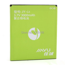 Original Jiayu G3 High Capacity 3000mah Battery Travel backup batteries For JY-G3S G3T G3C Smartphone Clean up inventory