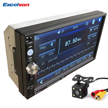 Universal 7'' 2 Din Bluetooth V3.0 Car Audio MP5 Player Touch Screen In Dash Media Stereo Radio + Rearview Camera FM/USB/SD/AUX(China)