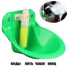 1PC Goat Automatic Nipple Waterers Bowl Sheep Cow Cattle Feeders Plastic Drinking Animal Equipment Pig Water feeding drinking(China)