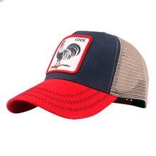 Las mujeres de flor bordado Denim tapa gorra de béisbol de moda Topee  sombreros de mujer 3b62c492ef6