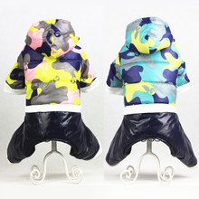 Winter Dog Clothes For Small Dogs Waterproof Fabric Dog Coat Clothes Thicken Jacket Costume Chihuahua Ropa Cachorro york 8T30F2(China)