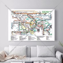 Tokyo East Railway Lines Canvas Art Print Painting Poster Wall Picture For Living Room Home Decorative Bedroom Decor No Frame