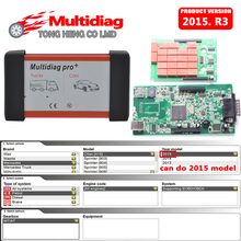 DHL Free TCS CDP Multidiag pro 2015.R3 version For Car/Truck Multidiag New VCI with high performance support 2015 new models