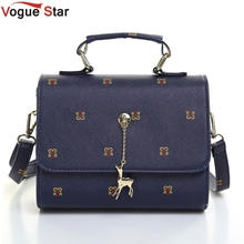 Vogue Star Brand women handbag for women bags leather handbags women's pouch bolsas shoulder bag female messenger bags YK40-78(China)